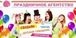 Ведущий Евгений Забродин