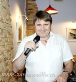 Вячеслав Алексеев, ведущий и певец